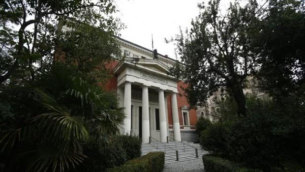 ep edificiola real academia espanolala lengua rae
