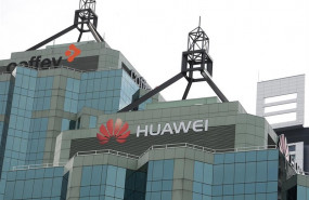 ep huawei office in sydney