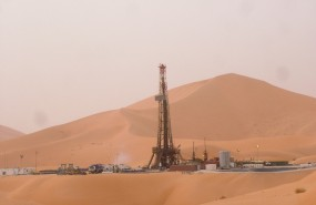 Oil rig in Algeria, oil & gas, energy