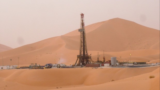 Elcrest Exploration and Production Nigeria clinches new rig