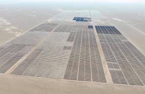 ep imagen de la planta solar granja de solarpack en chile