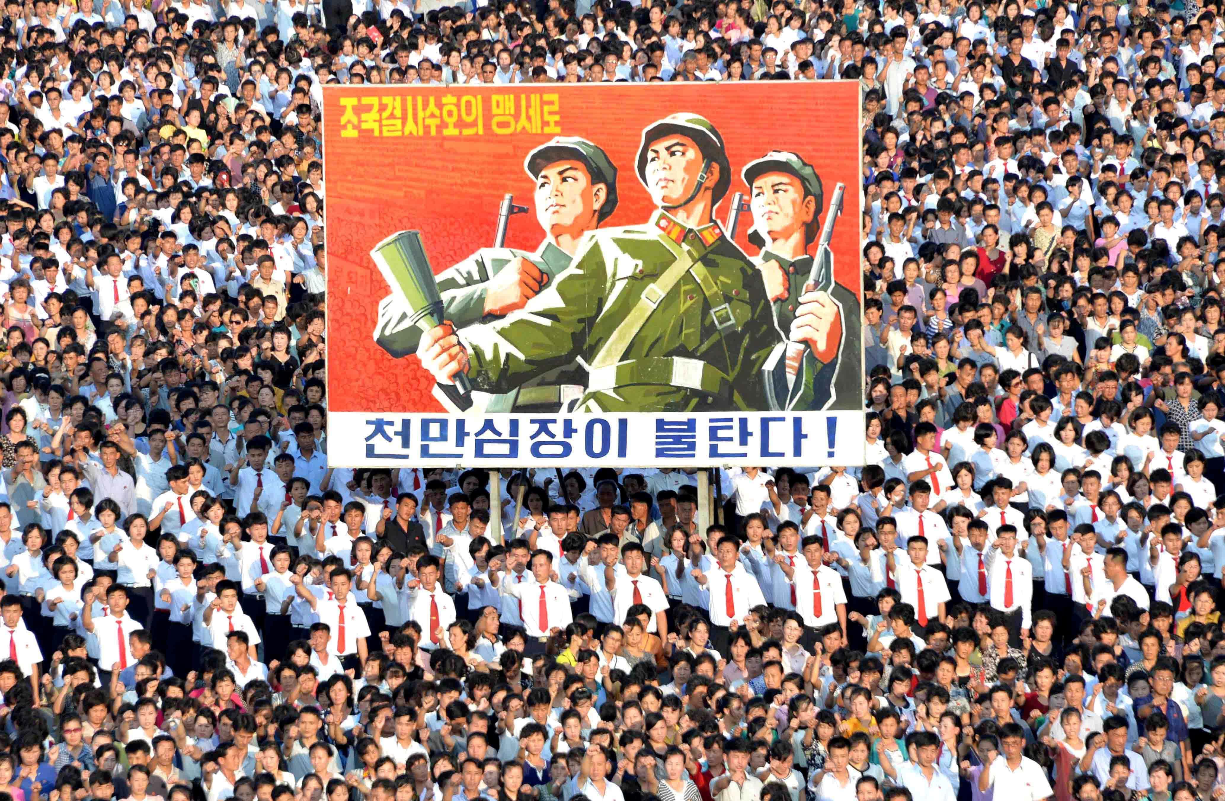pyongyang-coree-du-nord 20170909133236