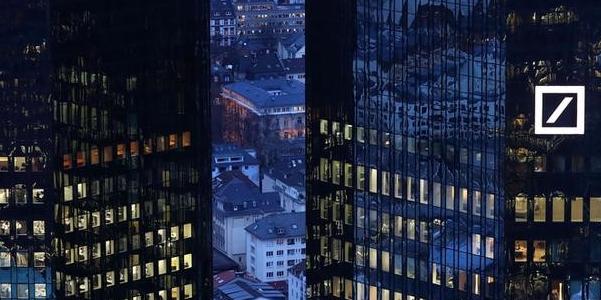 Gestora fondos deutsche bank