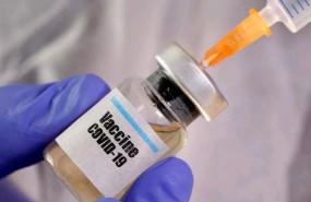cbvacuna coronavirus s211