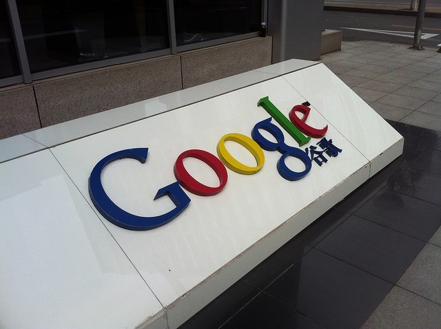 ep google oficinas en china