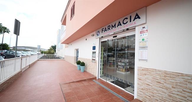 ep farmaciacanarias