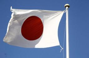 ep archivo   bandera de japon